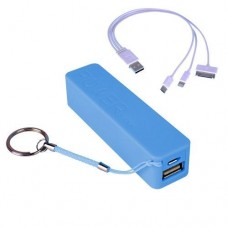Laser Power Bank 2200mah with cable